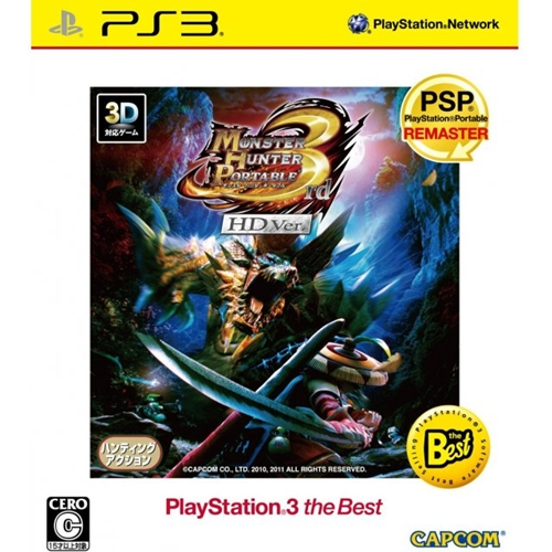 PS3: Monster Hunter Portable 3rd HD.Ver - The Best (Z2) - Japan [ส่งฟรี EMS]