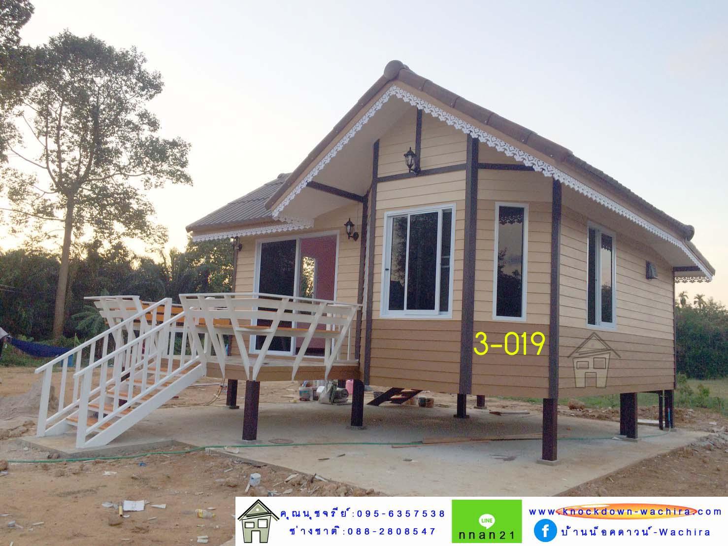 3-019 บ้านน็อคดาวน์ ทรงจั่ว