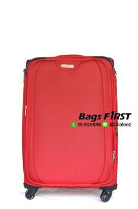 กระเป๋าเดินทาง 4 ล้อลาก ผ้า สีแดง ขนาด 24