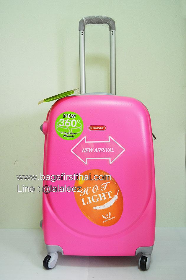 กระเป๋าเดินทาง ขนาด 24 นิ้ว รุ่น N012 Fiber สีชมพูอ่อน