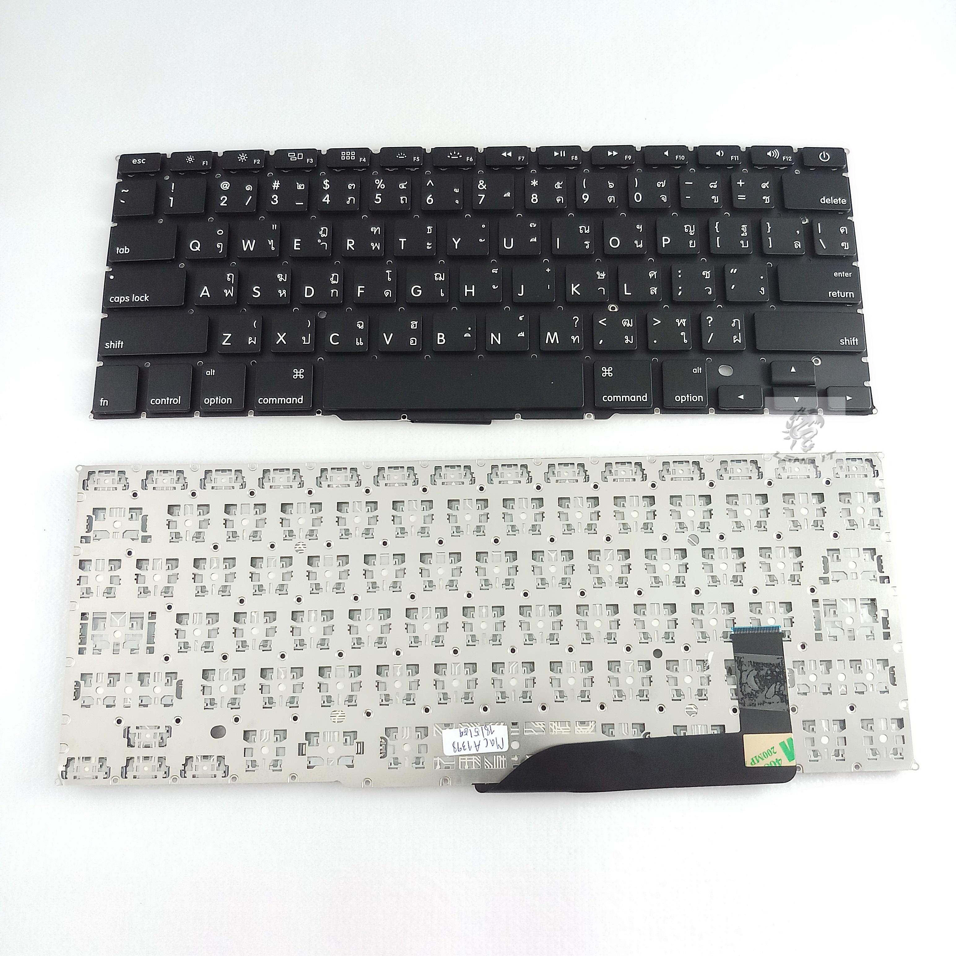 KEYBOARD MAC A1398