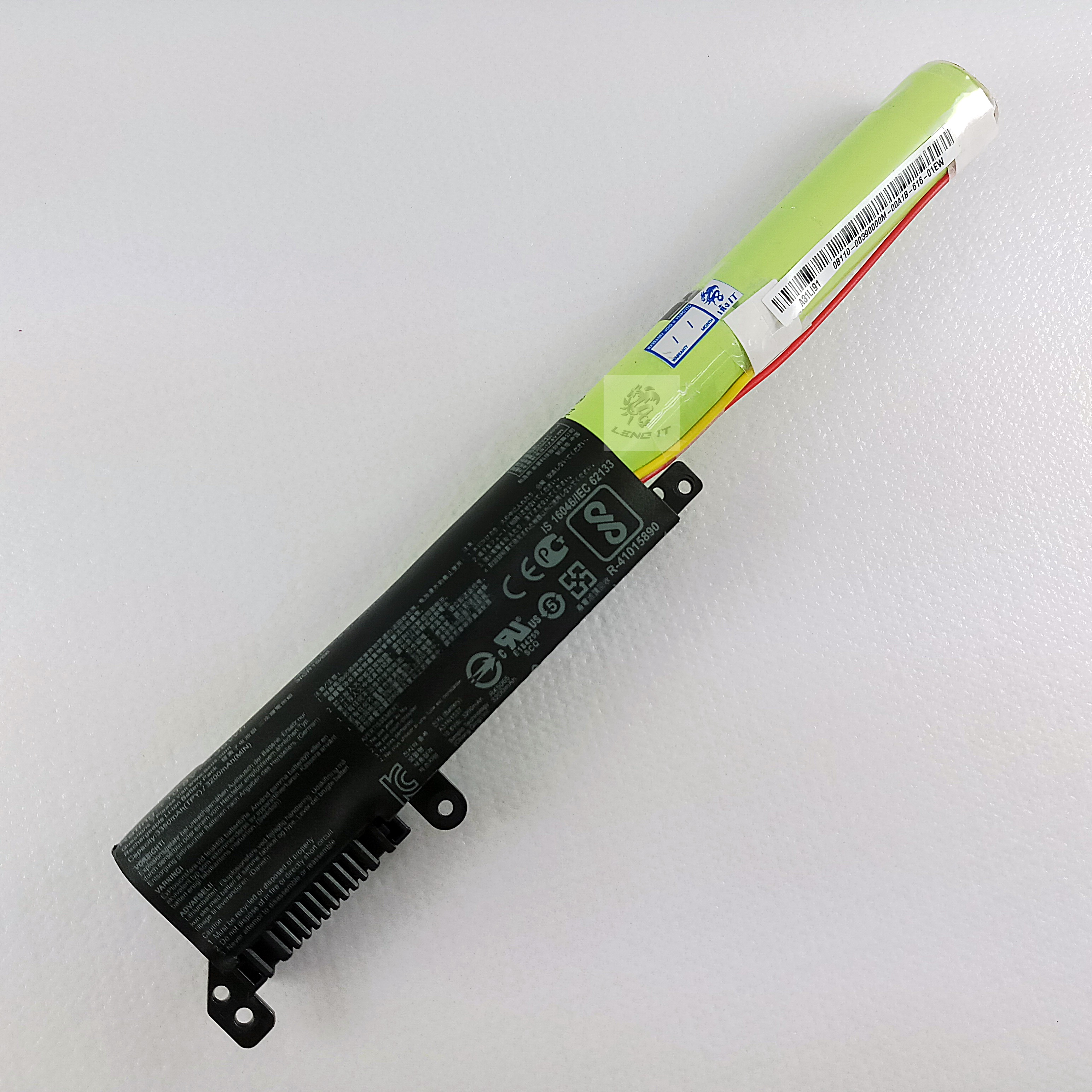Battery Asus A31N1537