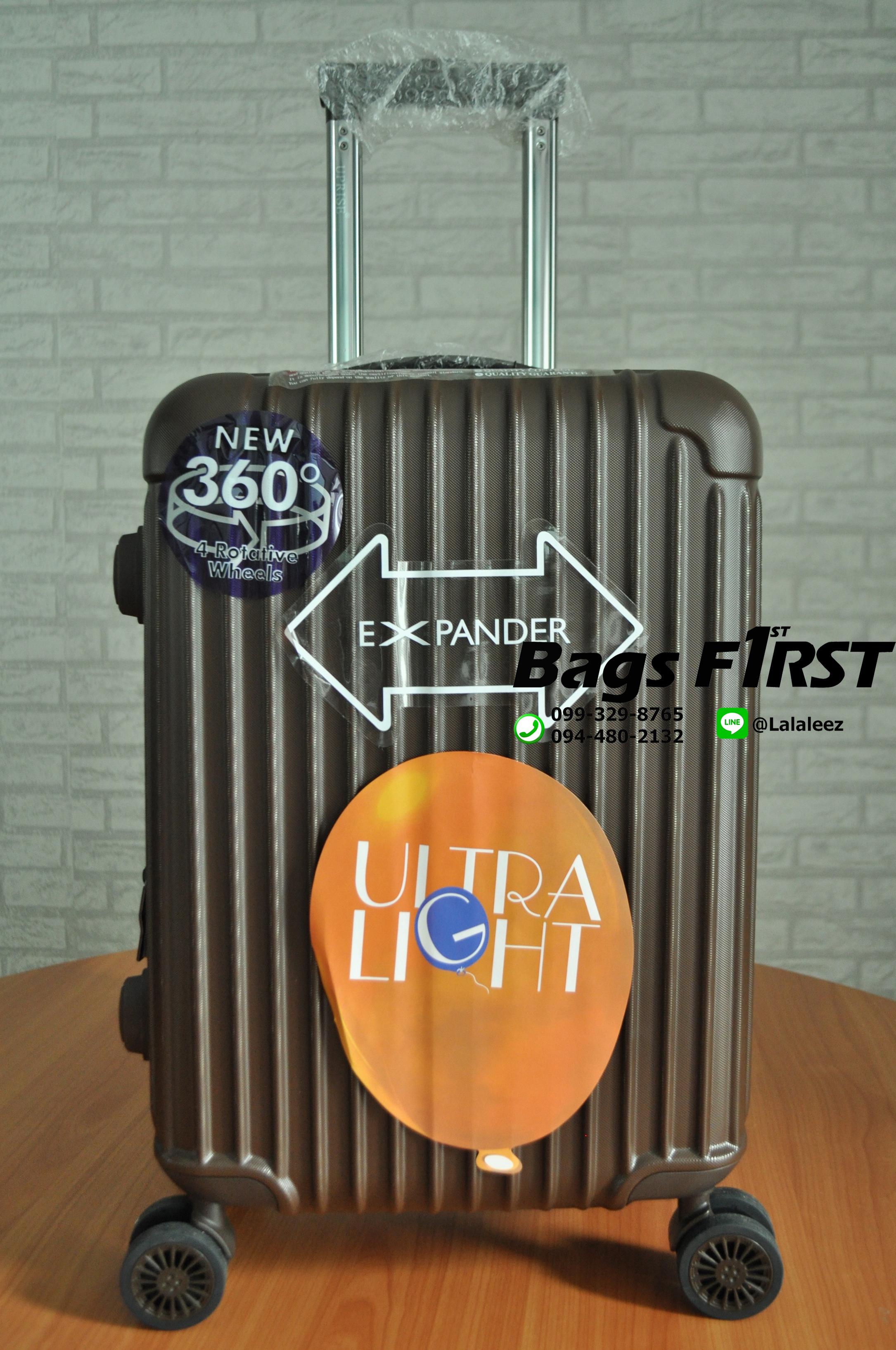 กระเป๋าเดินทาง ไฟเบอร์ รหัส 1205 สีน้ำตาล ขนาด 28 นิ้ว
