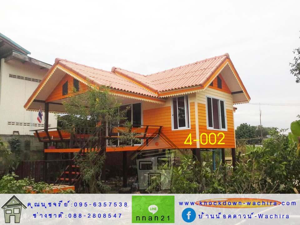 4-002 บ้านน็อคดาวน์ - ทรงจั่ว