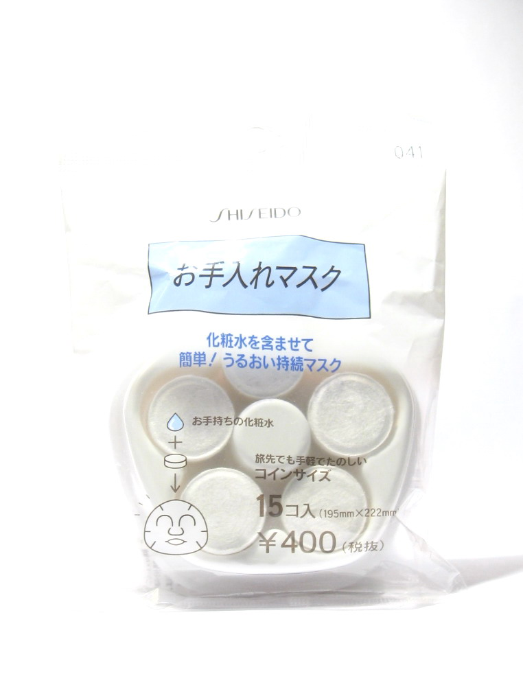 Shiseido lotion mask เม็ดมาส์กหน้าจาก shiseido 1 แพคมี 15 เม็ดค่ะ