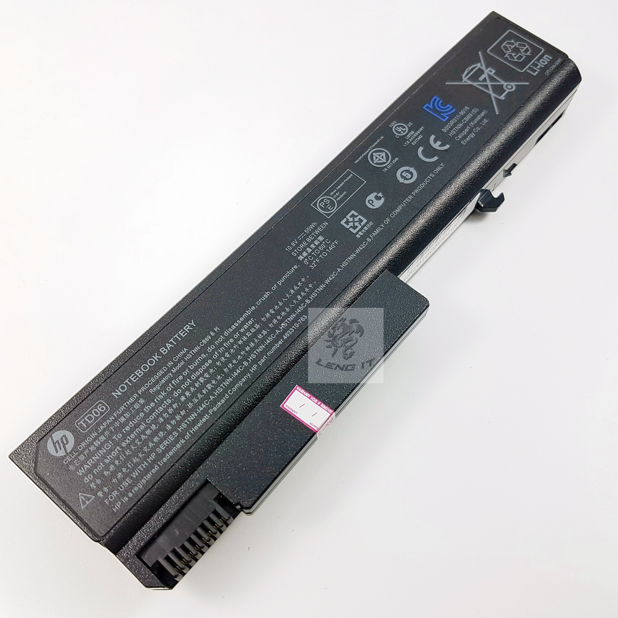 BATTERY FOR HP 6530B