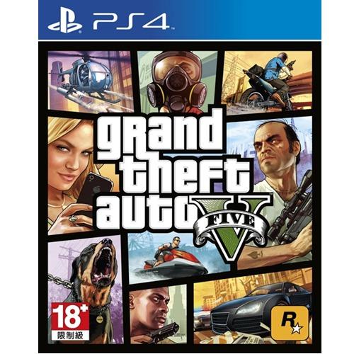 PS4: Grand Theft Auto V (Z3) [ส่งฟรี EMS]