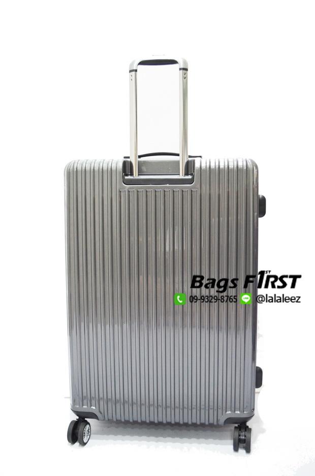 กระเป๋าเดินทางพีซี