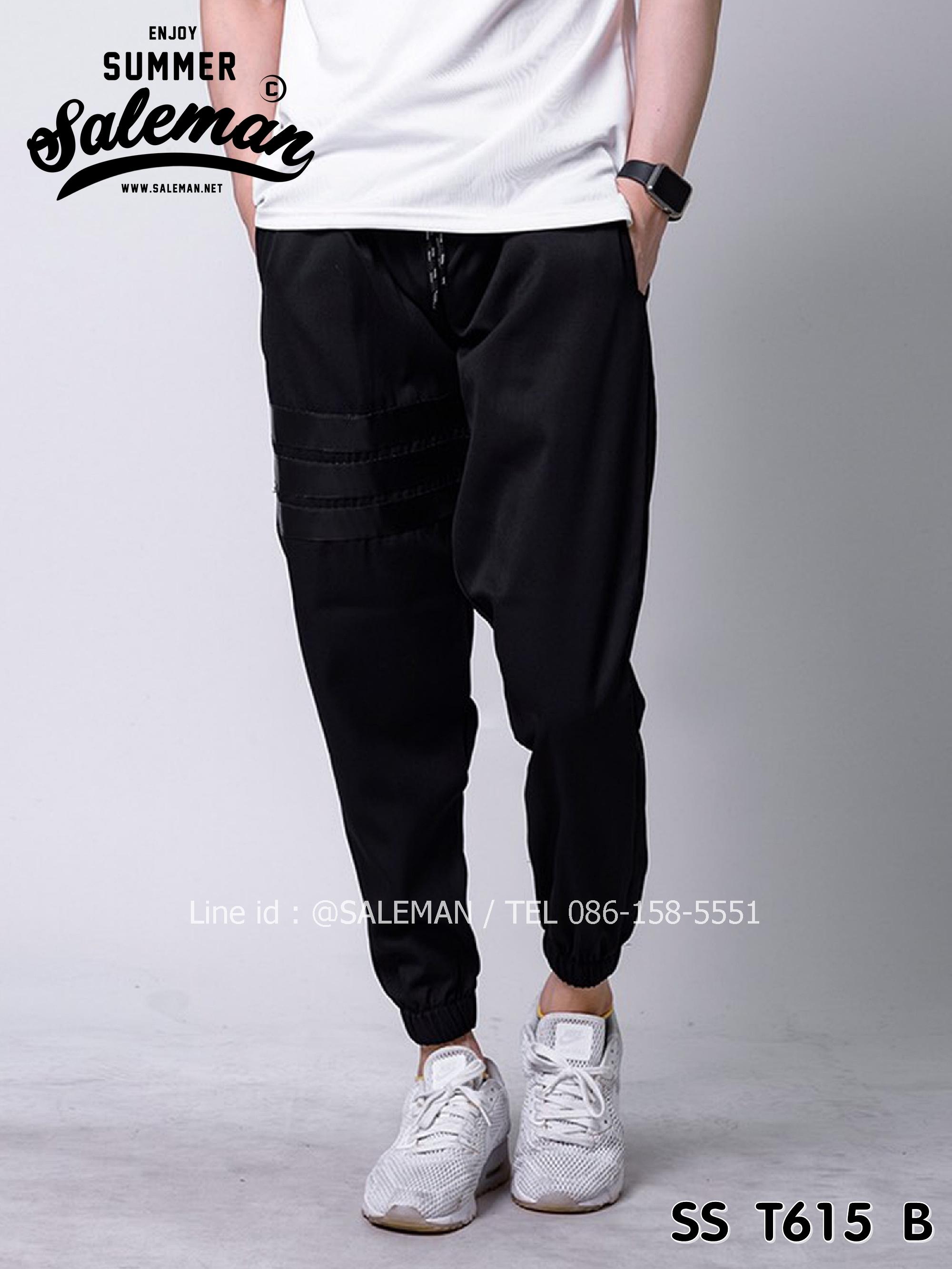 กางเกง JOGGER พรีเมี่ยม ผ้า COTTON รหัส SST 615 B สีดำ แถบดำเคปล่า
