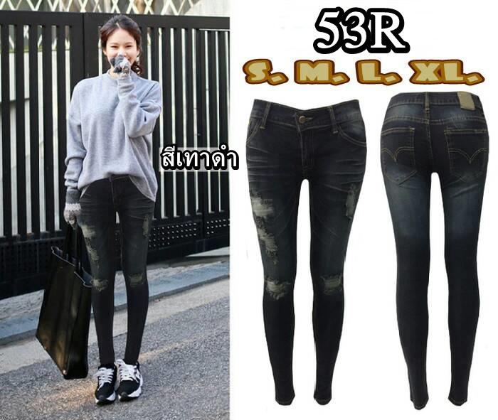 กางเกงยีนส์ขาเดฟเอวต่ำ ยีนส์ยืด สีเทาดำ ฟอกหนวด ขาดหน้าขา ไล่ระดับเก๋ มี SIZE S,M,L,XL
