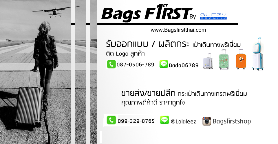 www.facebook.com/bagsfirst