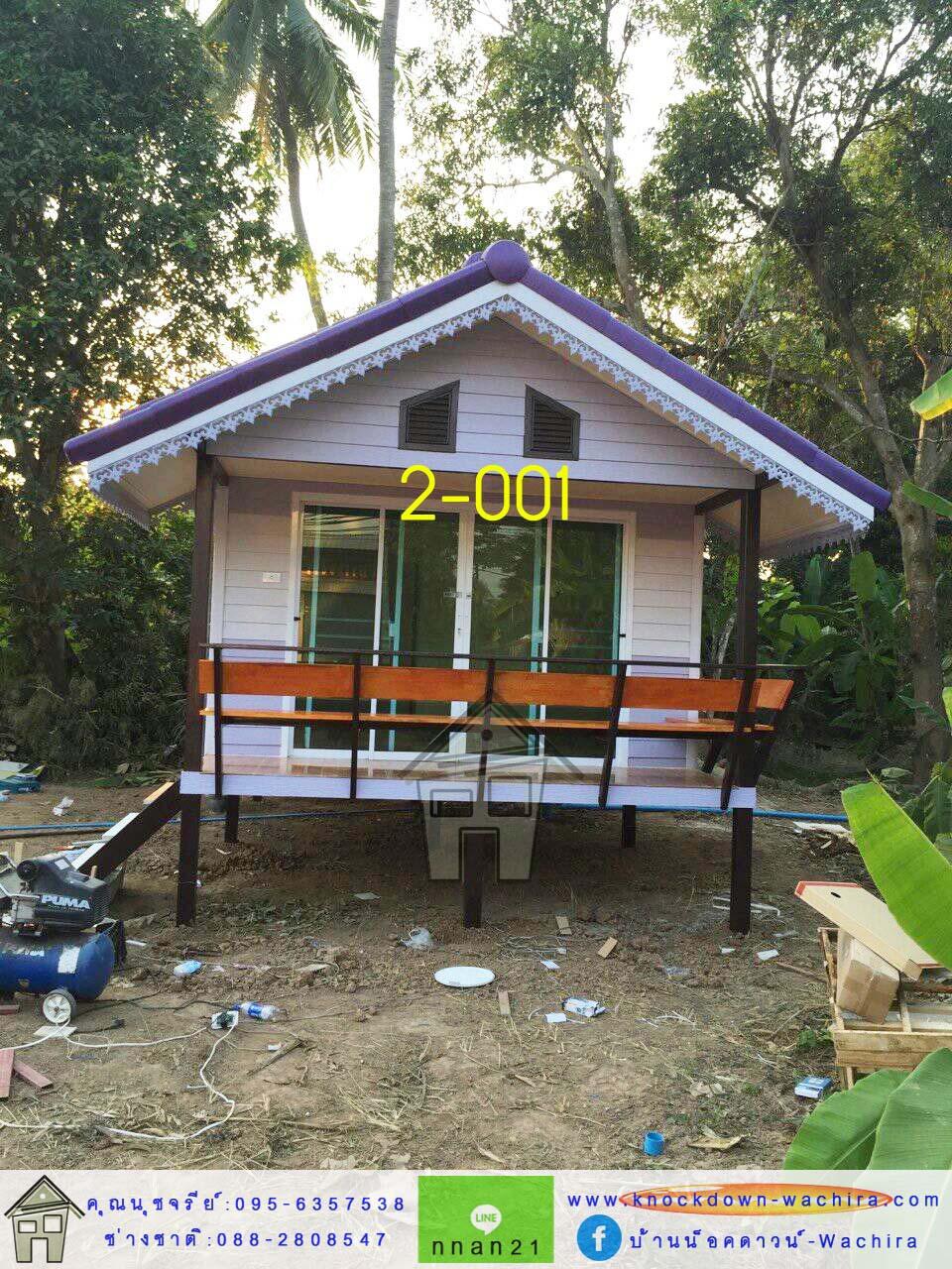2-001 บ้านน็อคดาวน์ - ขนาด 3x5 เมตร