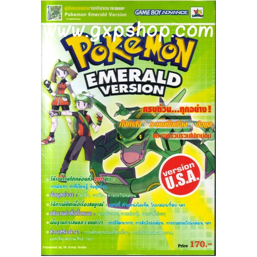 Book: Pokemon Emerald