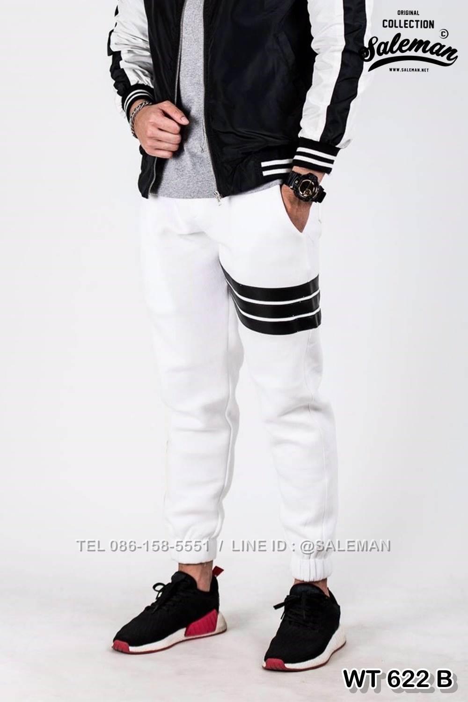 กางเกง JOGGER พรีเมี่ยม ผ้าวอร์ม รหัส WT 622 B สีขาว แถบดำ
