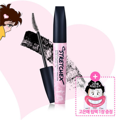 Touch In Sol Eunae's tretch Stretch Lash Effect Mascara (16,000won)