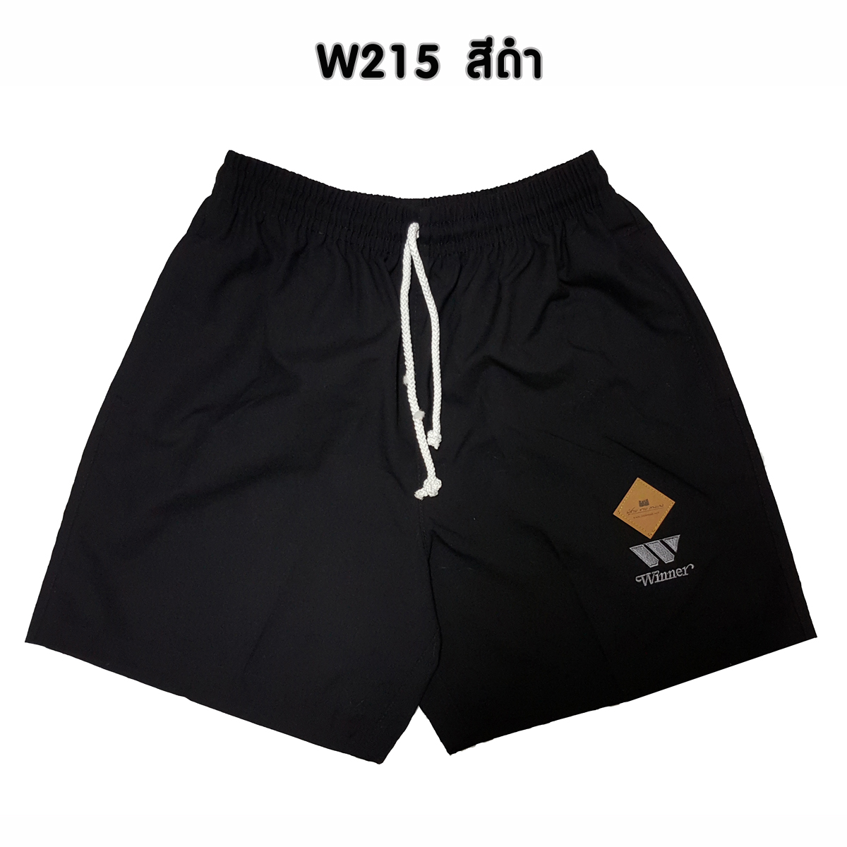 กางเกงขาสั้น SPORT รหัสW215 สีดำ
