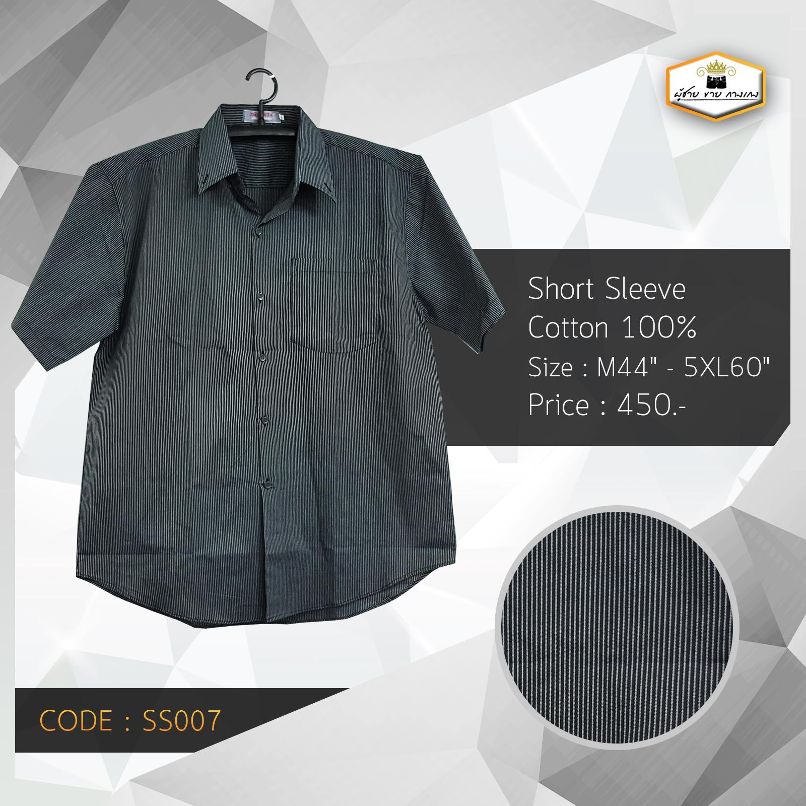 BIG เสื้อเชิตพิมพ์ลายสก็อต SS007