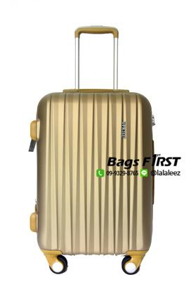 กระเป๋าเดินทางไฟเบอร์