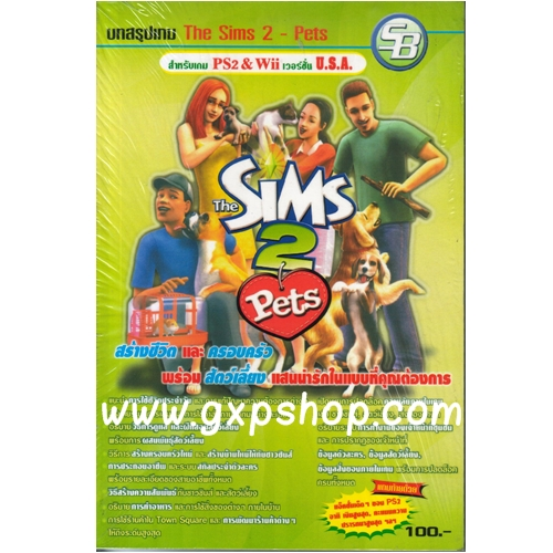 Book: The Sims 2 Pets