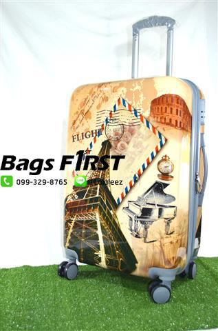 กระเป๋าเดินทางขนาด24 นิ้ว ลายซองจดหมาย
