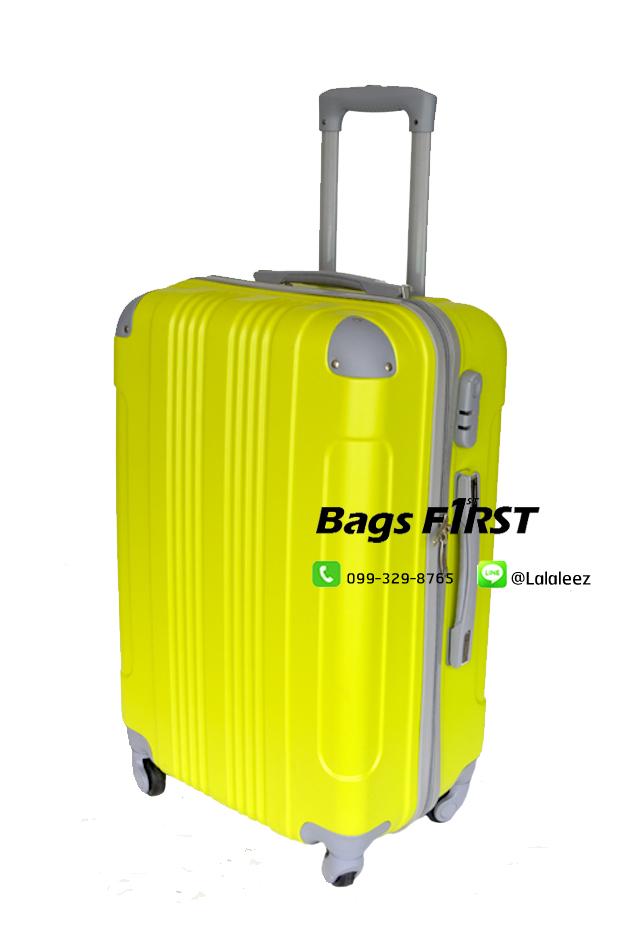 กระเป๋า PC 4 ล้อ สีเขียวมะนาว ขนาด 24 นิ้ว