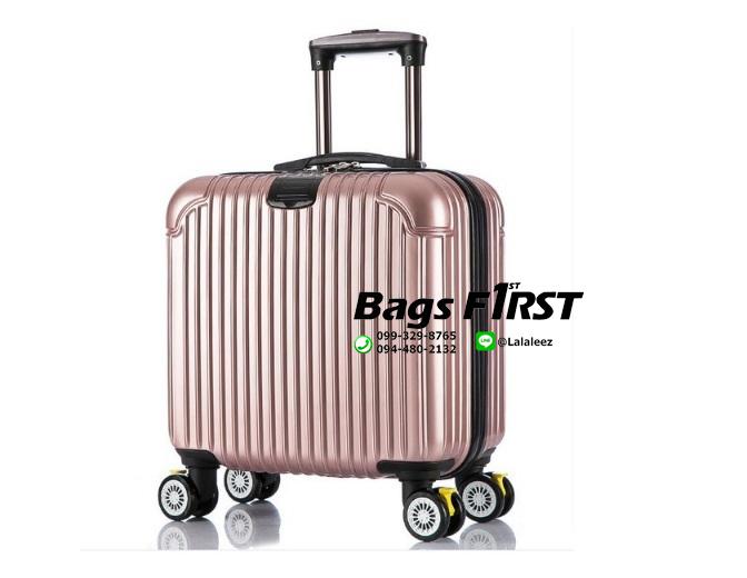 กระเป๋าเดินทางล้อลาก สี่ล้อ สีชมพู ขนาด 16 นิ้ว