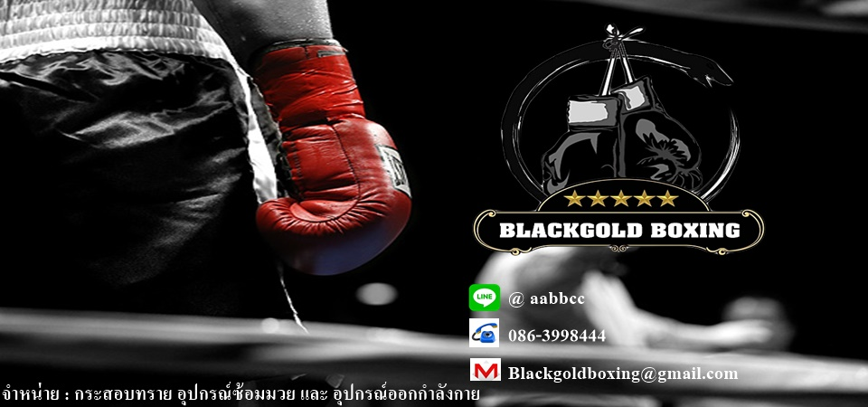 BlackGold Boxing