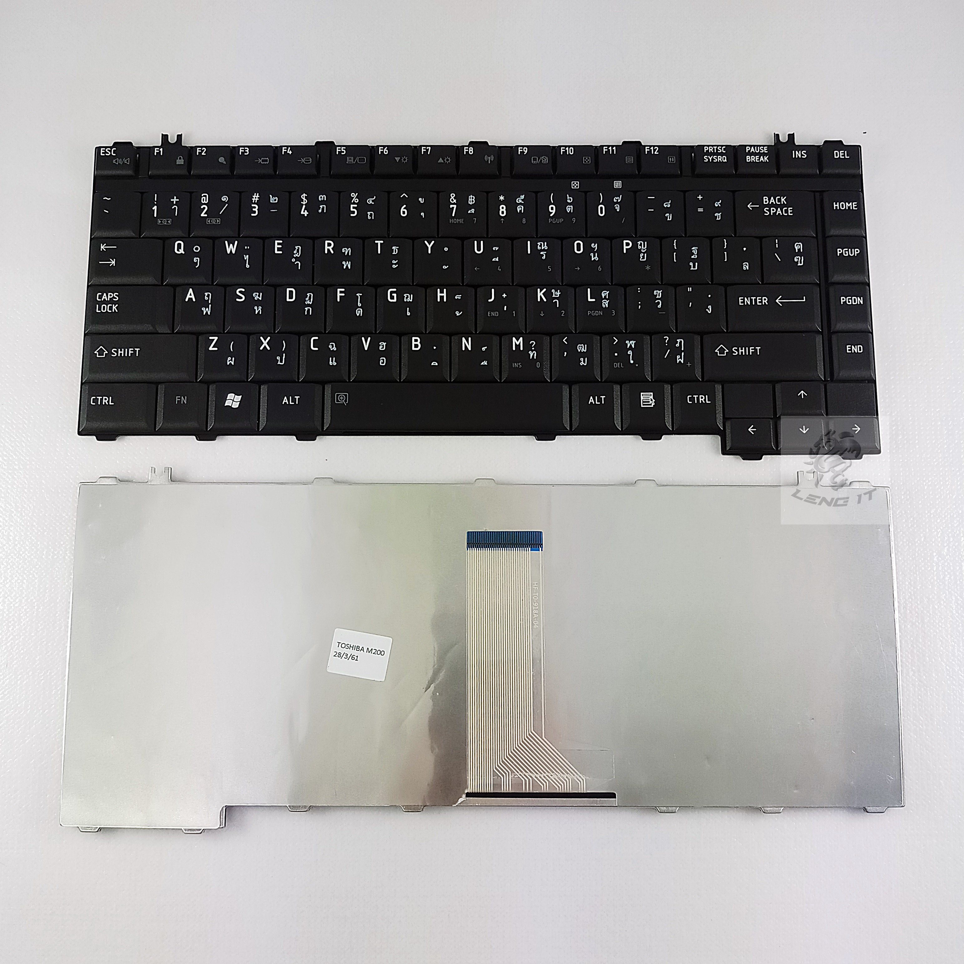 KEYBOARD TOSHIBA M200 สีดำ