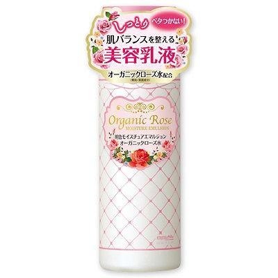 Meishoku organic rose moisture emulsion 145 ml. น้ำนมบำรุงเติมความชุ่มชื่นให้แก่ผิว ดีมากๆค่ะตัวนี้