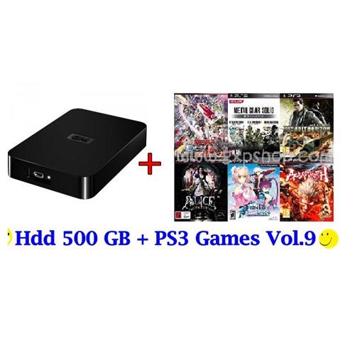 External HDD 500GB + Games PS3 Vol.9 (CFW3.55+) [ส่งฟรี EMS]