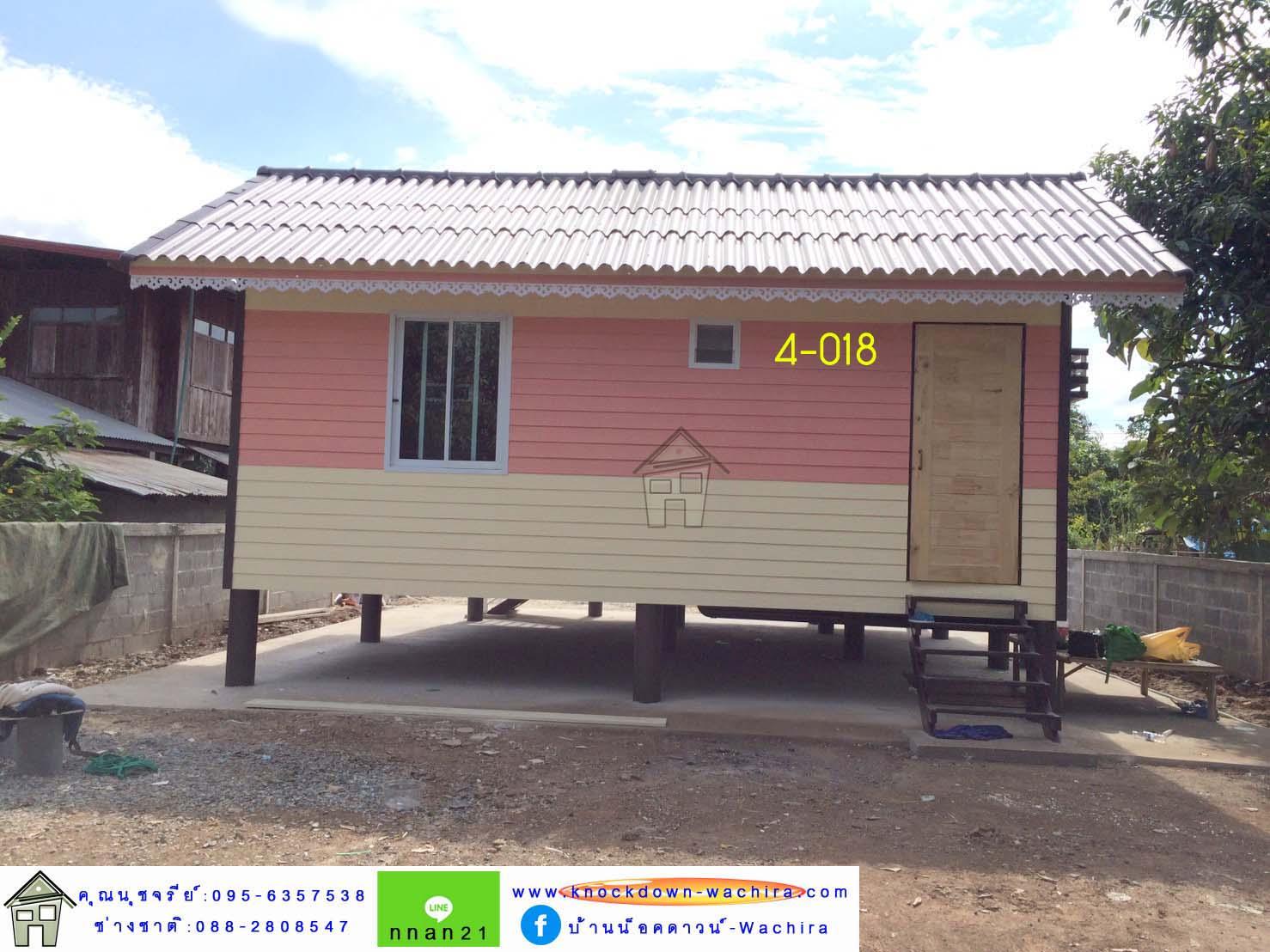 บ้านน็อคดาวน์ราคาถูก,บ้านสําเร็จรูป,บ้านไม้,บ้านน๊อกดาวน์,แบบบ้านน๊อกดาวน์,บ้านราคาถูก,knockdown-wachira