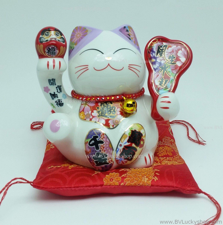 แมวกวัก แมวนำโชค สูง5นิ้ว ชูดารุมะ และถือพัด [35515]