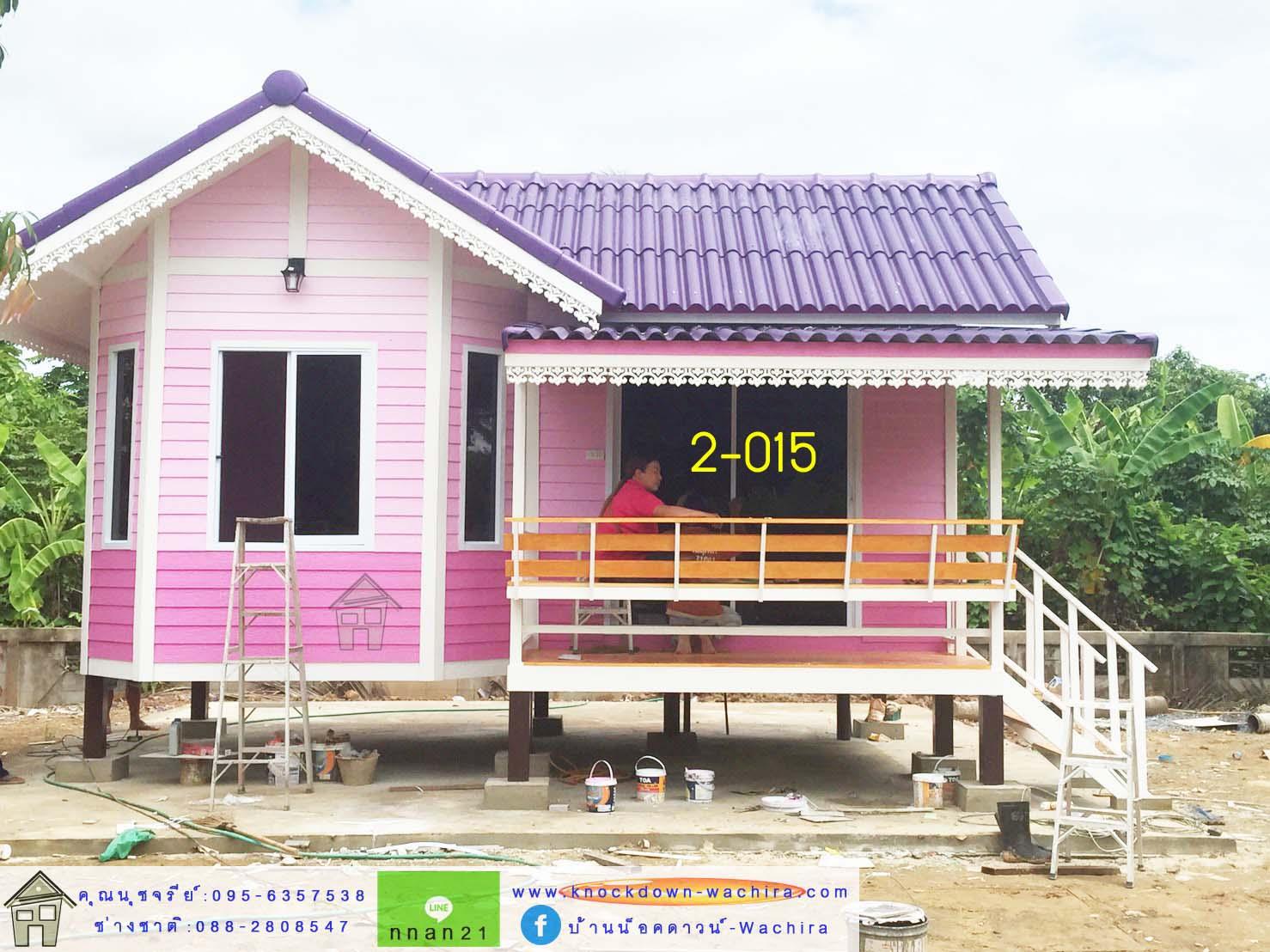ขายบ้านน็อคดาวน์ราคาถูก บ้านโมบายสำเร็จรูปราคาถูก บริการออกแบบและสร้างบ้านสำเร็จรูปสไตล์รีสอร์ท