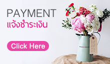 แจ้งชำระเงิน TOUCHOFORCHID 028846256 0988816543 facebook: touchoforchid Line@touchoforchid