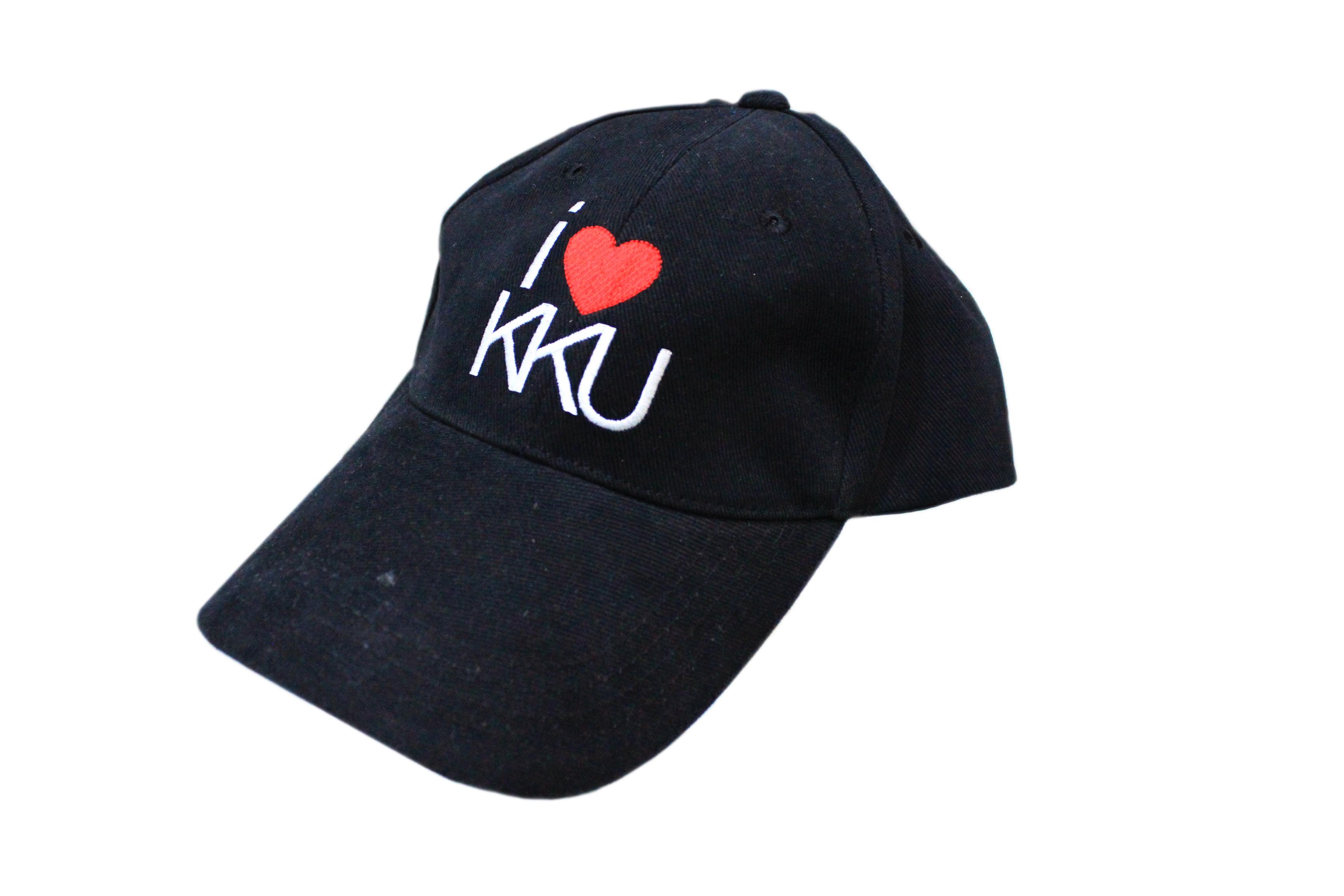 หมวกดำ KKU