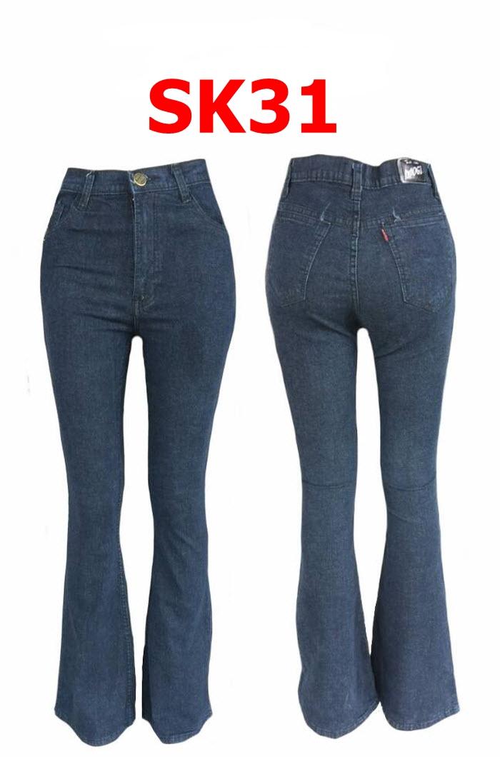 กางเกงยีนส์เอวสูงขาม้า สีกรมดำ ใส่เข้าทรงสวยเพรียว มี SIZE S,L,XL