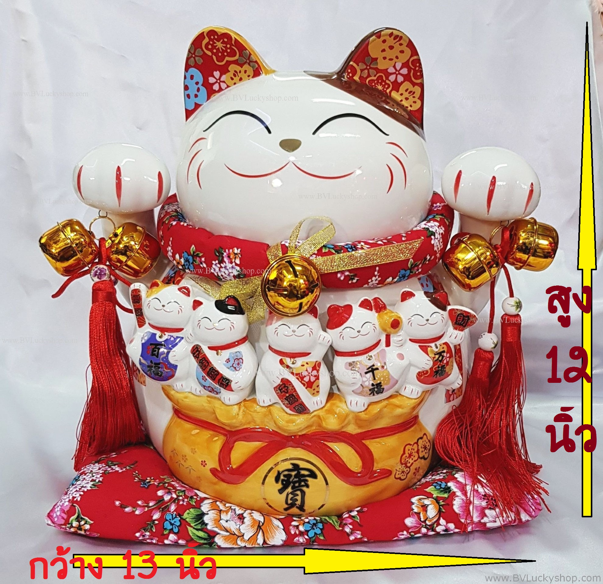 แมวกวัก แมวนำโชค สูง 12 นิ้ว มีถุงเงินทองที่หน้าท้อง [14-12bag]