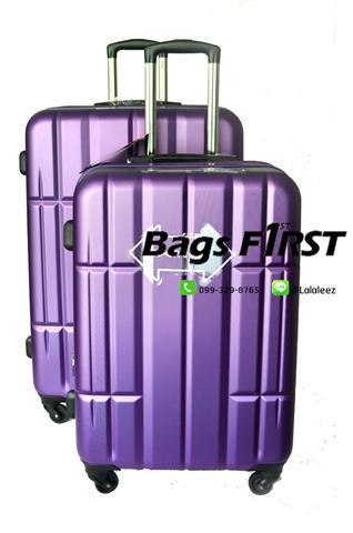 กระเป๋าเดินทาง ขนาด 25 นิ้ว รหัส 1209