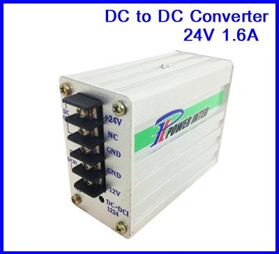 ดีซี คอนเวอร์เตอร์ เครื่องแปลงไฟ DC Converter 12VDC to 24VDC 1.6A