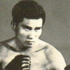 ประวัติ โผน กิ่งเพชร แชมป์มวยโลกคนแรกของเมืองไทย