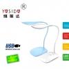 โคมไฟตั้งโต๊ะ สำหรับอ่านหนังสือ YASIDA รุ่น YD-7707