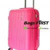 กระเป๋าเดินทางFiber ขนาด 24 นิ้ว สีชมพู