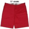 กางเกงขาสั้น รุ่น 517 (สีแดงสด)