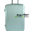 กระเป๋าเดินทางวัสดุไฟเบอร์ รหัส 5327 สีเงิน 24 นิ้ว