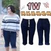 กางเกงยีนส์ขา 7 ส่วน เอวยางยืด ไซส์ใหญ่สำหรับสาวอวบ สีกรม มี SIZE 34 36 38