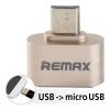 ตัวแปลง USB เป็น Micro USB Remax OTG Adapter A-OTG USB (Gold)