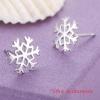 Frozen Earring