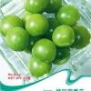 green agate Tomato