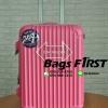 กระเป๋าเดินทาง ไฟเบอร์ รหัส 1205 สีชมพู ขนาด 20 นิ้ว