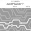 หนังสือคุ่มือซ่อมรถ Wiring Diagram Honda ODYSSEY เครื่องยนต์ F23A J30A 99~ 12